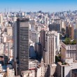Stock Photo: City of Sao Paulo