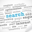 Stock Photo: Search engine