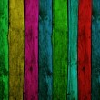 Stock Photo: Colorful Wood Planks