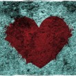 Grunge heart graffiti on the wall — Stock Photo