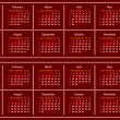 Red Calendar. — Stockvektor