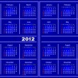 Blue Calendar. — Stockvectorbeeld