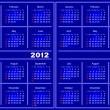 青いカレンダー — ストックベクタ