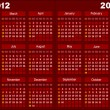calendario de color rojo oscuro — Vector de stock