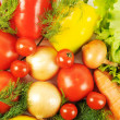 Vegetables background - Foto Stock