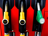 Gasoline station — Stock Photo