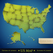 United States map with all 50 states separated — Stock Vector