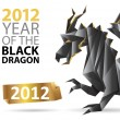 2012 poster with an origami dragon — Stock Vector #7793719