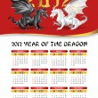 Royalty-Free Stock Vector Image: 2012 calendar with dragons