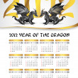 2012 calendar with black dragons — Stock Vector