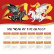 2012 calendar with origami dragons - Stock Vector
