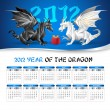 Calendar 2012 with origami dragon — Stock Vector