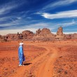 Sahara Desert, Algeria — Stock Photo
