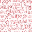 Seamless vector New Year pattern — Stock Vector #7510297