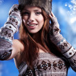 Beautiful woman in winter coat. — Stock Photo #6840295