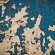 Texture of wall — Stock Photo