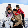 Family in the winter - Stock Photo