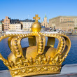 Golden crown in Stockholm — Photo