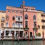 Venice, Italy — Stock Photo #7553379