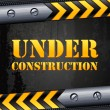 Under construction — Stock Vector #6756283