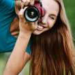 Portrait young charming photographs — Stock Photo