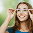 Portrait charming young woman glasses - Stock Photo