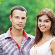 Royalty-Free Stock Photo: Portrait young couple love