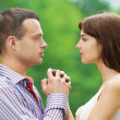 Portrait young couple loving profile — Stock Photo #7475881