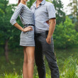 Portrait young couple love man woman - Stock Photo