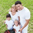 Happy family — Stock Photo #7207376