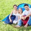 Camping — Stock Photo #7321856