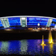 Stock Photo: Stadium Donbass Arena