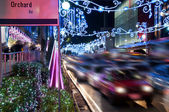 Orchard Road, Singapore. The street and buildings with lights. — Stock Photo