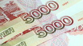 Stack of russia ruble note — Stock Photo