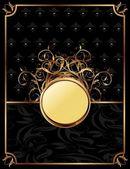 Gold invitation frame or packing for elegant design — Stock Vector