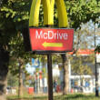 Stock Photo: McDrive sign
