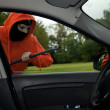 Stock Photo: Car burglary, serie
