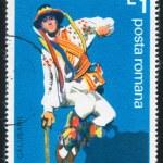 Folk dancer — Stock Photo #6897007