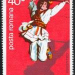 Folk dancer — Stock Photo #6897010