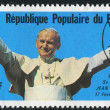 Pope John Paul II - Foto Stock