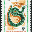 Stamp printed by Congo - Stock Photo