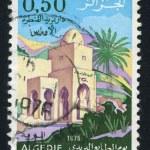 Постер, плакат: Al Kantara