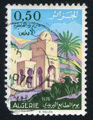 Al-kantara — Stok fotoğraf