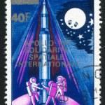 Astronauts — Stock Photo #7141893