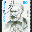 Victor Hugo — Stock Photo #7141935