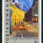 Постер, плакат: Vincent Van Gogh