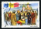 ルーマニア - 1990: 葬儀、ティミショアラ、1990 年ごろに示しますルーマニアによって印刷スタンプ — ストック写真