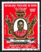 Abdoulaye Issa — Stock Photo