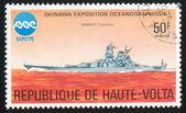 Battleship Yamato — Stock Photo