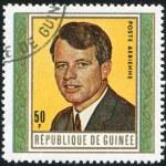 Robert Kennedy — Stock Photo #7323803